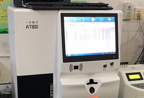 全自动荧光免疫分析仪合作案例